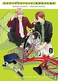 Vos achats d'otaku et vos achats ... d'otaku ! - Page 8 51kIrPzHyLL._SX195_