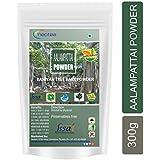 Neotea Allampattai Powder (Banyan Tree Bark), 300g