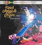#2: Amjad Ali Khan - Instrumental - LP Record