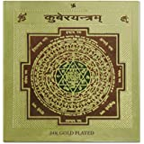 Ratnatraya Energized Kuber Wallet Yantra For Money Luck And Business Wealth | Pocket Yantram For Prosperity
