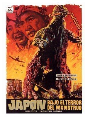 Godzilla Japanischen Monsterfilm Plakatdruck 40 X 30 - Godzilla Poster-japanisch