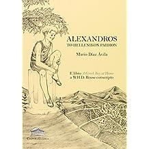 Alexandros : to Hellenikon Paidion