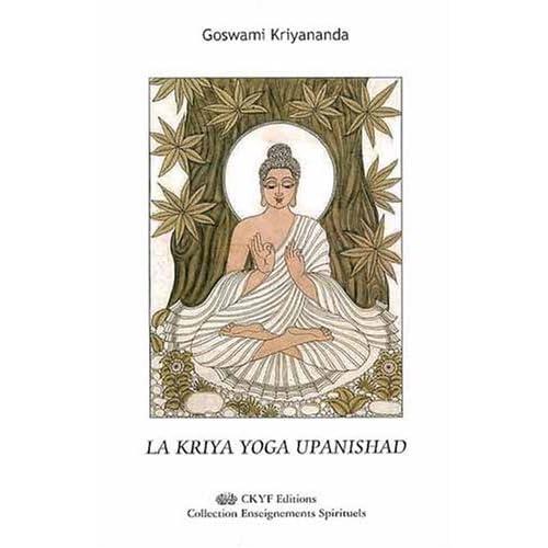 La Kriya Yoga Upanishad