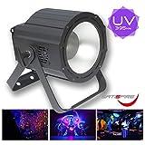 UV COB CANNON 100W, Hochleistungs LED UV Fluter, DMX, flickerfrei für Videoaufnahmen, High-Power Version | SATISFIRE