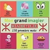 Mon grand imagier Kabyle 150 premiers mots