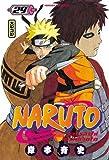 naruto vol 29 de kishimoto masashi 4 mai 2007 broch?