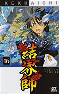 Kekkaishi Edition simple Tome 16