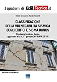 Classificazione della vulnerabilità sismica degli edifici e sisma bonus