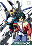 After War Gundam X Collection 1 [USA] [DVD]
