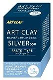 Art Clay Silber-Paste, 10g, 1Stück