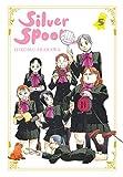 Silver Spoon Vol. 5 (English Edition)