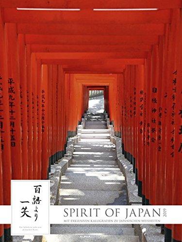 Spirit of Japan 2019