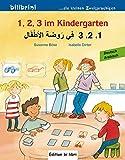 1, 2, 3 im Kindergarten: Kinderbuch Deutsch-Arabisch
