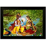 """PAF Radha Krishna Painting