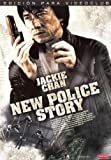 New Police Story [Spanien Import]