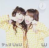 Songtexte von W - Duo U&U