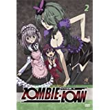 Zombie-Loan Vol. 2 - Episoden 05-07