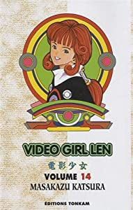 Video Girl Aï Edition simple Tome 14