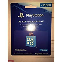 PlayStation Network Card / Ticket (10000 YEN / for Japanese network only) [re... (japan import)