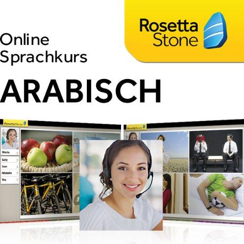 Rosetta Stone TOTALe Arabisch, Online Zugriff für 12 Monate
