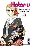 Hotaru Vol.14