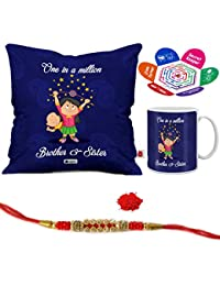 Indigifts One In A Million Siblings Quote Printed Dark Blue Coffee Mug And Cushion Cover 12X12 With Filler