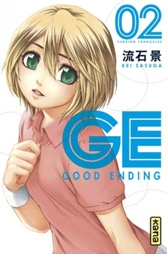 GE-Good Ending Edition simple Tome 2