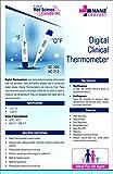 Nanz Pharma Comfort NC-205 Digital Clinical Thermometer (White)