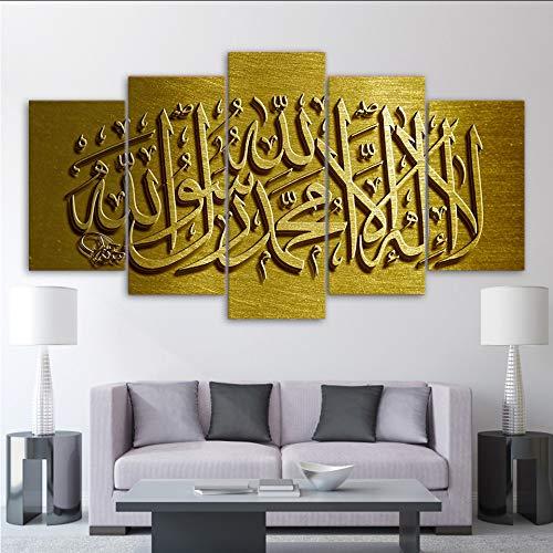 myvovo (Kein Rahmen) Moderne Wand Wohnkultur Malerei Modulare 5 Teile/Satz Gedruckt Islamische Kunst Wort Bilder Poster Leinwand Für Wohnzimmer