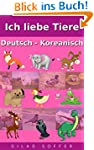 Ich liebe Tiere Deutsch - Koreanisch...