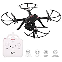 Studyset RCtown Brushless Drone, MJX Bugs 3 Quadcopter, Powerful Brushless Motors - 300 Meters Control Distance - 15 Minutes Flying Time - Support Gopro HD Camera - Two batteries
