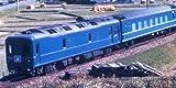J.N.R. Series 24 Type 24 Sleeper Passenger Car Express [Fuji] (Basic 7-Car Set) (Model Train) (japan import)