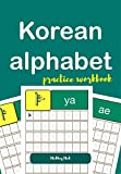 Book cover image for Korean alphabet practice workbook