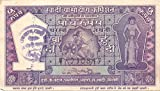 #10: Samritika Ventures Indian FIVE {5} Rupees Charkha Jayanti Khadi hundi ONE Piece only RARE EXCELLENT CONDITION NOTE** OLD INDIA NOTE