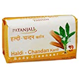 Patanjali Kanti Haldichandan Body Cleanser Soap, 75g (Pack of 2)