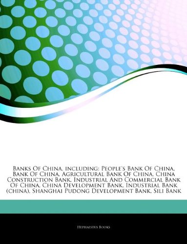 articles-on-banks-of-china-including-peoples-bank-of-china-bank-of-china-agricultural-bank-of-china-