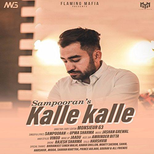 Kalle Kalle (feat. Upma Sharma)