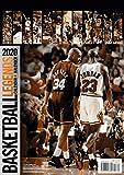Basketball Legends 2020 Calendar