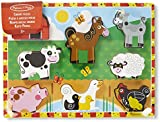 Melissa & Doug 13723 Farm Wooden Chunky Puzzle - 8 Pieces