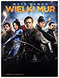 The Great Wall [DVD] (English audio. English subtitles)