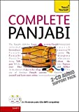 Complete Punjabi Beginner to Intermediate Course: Learn to read, write, speak and understand a new language with Teach Yourself