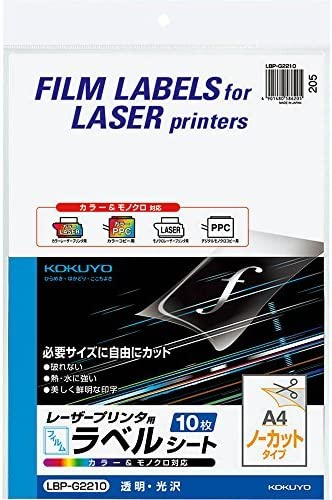 Kokuyo Coloree Laser Coloree Copy Film Label Label Label Transparent Gloss LBP-G2210 Japan | Outlet Store Online