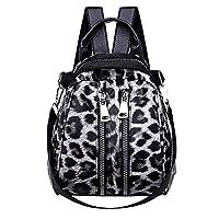 Clearence!Sonnena Fashion Women PU Leather Leopard Print Zipper School Bag Ladies Casual Large Capacity Satchel Travel Shoulder Bag Backpack Hand Bag (Black/Brown)