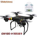 GW180 RC Quadrocpter Drone avec 4K WIFI HD CAMERA Télécommande Hélicoptère Enfants Jouet