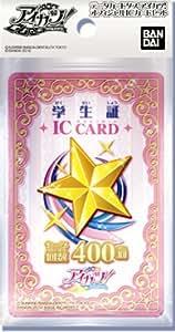Data Carddass - Aikatsu! Official IC Card Set