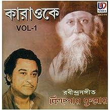 Kishore Kumar Rabindra Sangeet Karaoke Vol 1