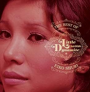 Little Dynamite:Best of Eiko S [Import allemand]