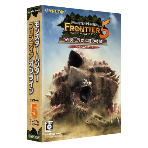 monster-hunter-frontier-online-forward-premium-package-15-capcom-japan-import