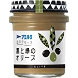 Aohata pintura terrina de negro y aceitunas verdes 73g