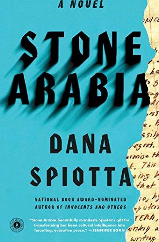Stone Arabia por Dana Spiotta
